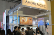 AMOREPACIFIC Corporation Participates in t...