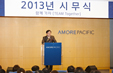 AMOREPACIFIC Corporation 2013 Management P...