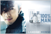 LANEIGEHOMME PURE BRIGHTENING 3STEP